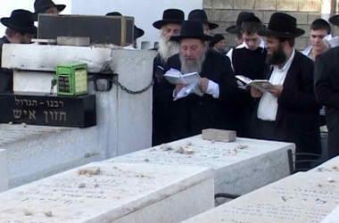 """תפילה יומית על קבר החזון אי""""ש"""